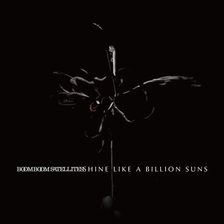 アルバム『SHINE LIKE A BILLION SUNS』【初回盤】 (okmusic UP's)