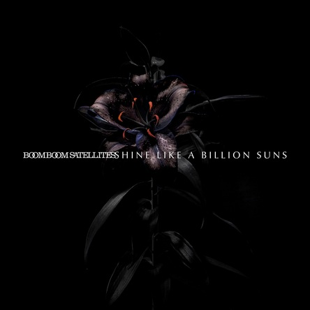 アルバム『SHINE LIKE A BILLION SUNS』【通常盤】 (okmusic UP's)