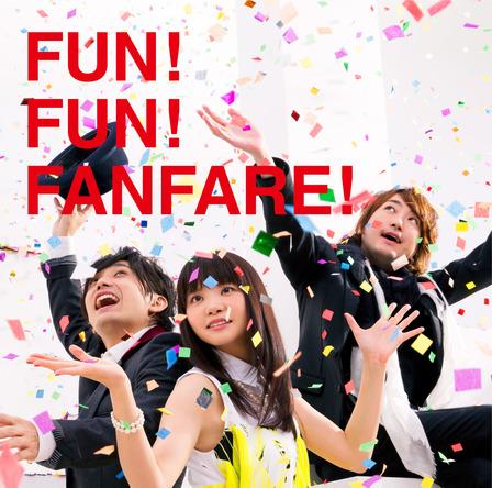 アルバム『FUN! FUN! FANFARE!』 (okmusic UP's)