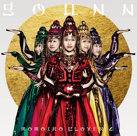 シングル「GOUNN」【初回限定盤】 (okmusic UP\'s)