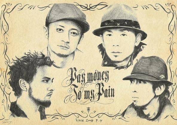 Pay money To my Pain (okmusic UP\'s)