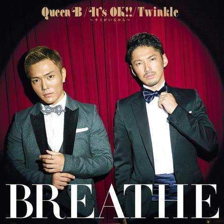シングル「Queen B / It's OK!! 〜キミがいるから〜 / Twinkle」 (okmusic UP\'s)