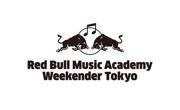 「Red Bull Music Academy Weekender」 (okmusic UP\'s)