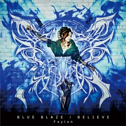 飛蘭「BLUE BLAZE / BELIEVE」ジャケット画像 (okmusic UP\'s)