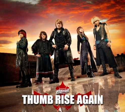 JAM Project『THUMB RISE AGAIN』ジャケット画像 (okmusic UP\'s)