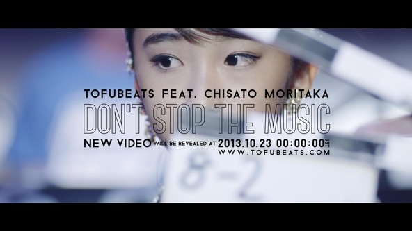 「Don't Stop The Music feat.森高千里」MV (okmusic UP\'s)