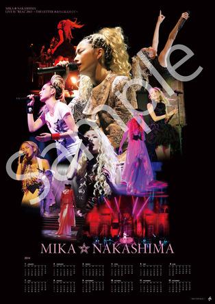 "「LIVE IS""REAL""2013 オリジナル特製ポスターカレンダー」 (okmusic UP\'s)"