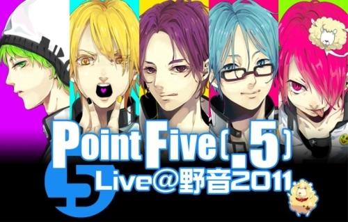 PointFive(.5)『PointFive(.5) Live Album@野音2011』 (C)P5P(okmusic UP\'s)