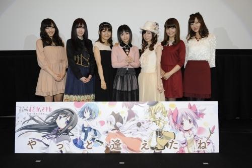 『劇場版 魔法少女まどか☆マギカ [新編]叛逆の物語』初日舞台挨拶に登壇した出演キャストのみなさん (C)Magica Quartet/Aniplex・Madoka Movie Project Rebellion(okmusic UP\'s)