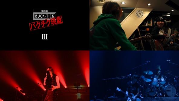 『劇場版BUCK-TICK 〜バクチク現象〜III』 (okmusic UP\'s)