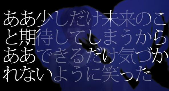 1stアルバム『シアノタイプ』スペシャル予告編映像 (okmusic UP\'s)