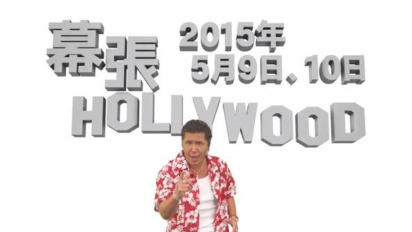 """Makuhari HOLLYWOOD(Mc Hollywood)""(okmusic UP's)"