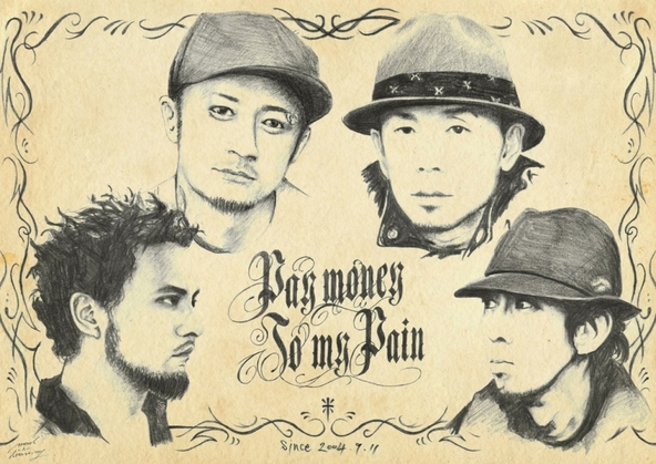 Pay money To my Pain (okmusic UP\'s)