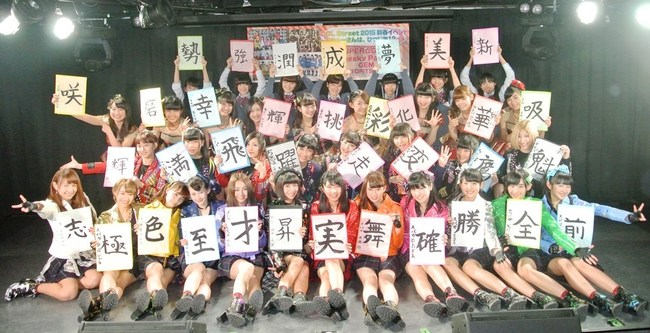 1月4日@アキバ☆ソフマップ一号店