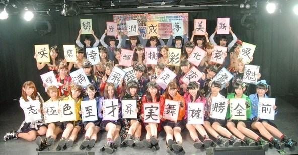 1月4日@アキバ☆ソフマップ一号店 (okmusic UP's)