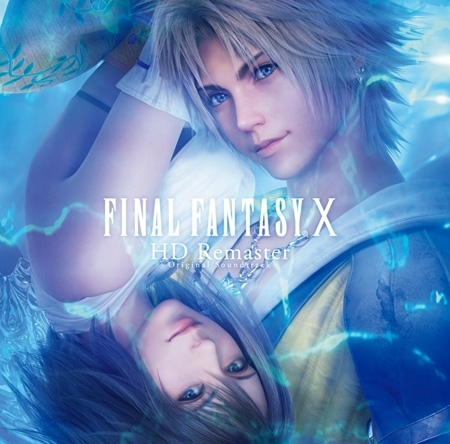 『FINAL FANTASY X HD Remaster オリジナル・サウンドトラック』ジャケット画像 (C)2001-2004,2013 SQUARE ENIX CO., LTD. All Rights Reserved. CHARACTER DESIGN:TETSUYA NOMURA(okmusic UP\'s)