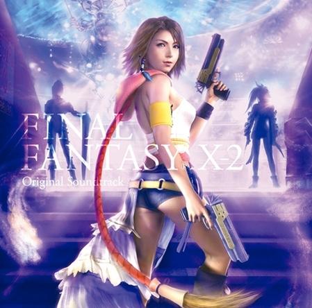 『FINAL FANTASY X-2 オリジナル・サウンドトラック』ジャケット画像 (C)2001-2004,2013 SQUARE ENIX CO., LTD. All Rights Reserved. CHARACTER DESIGN:TETSUYA NOMURA(okmusic UP's)