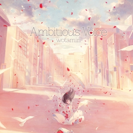 ヲタみん『Ambitious Voice』ジャケット画像 (C)TEAM Entertainment(okmusic UP\'s)