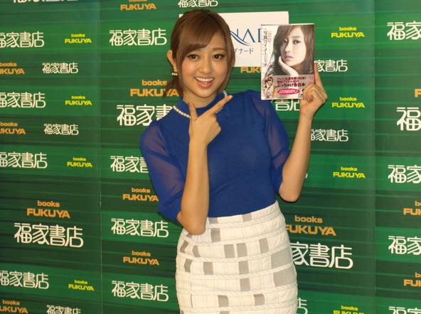 菊地亜美、書籍『※写真はイメージです』発売記念イベントの模様(1) (okmusic UP\'s)