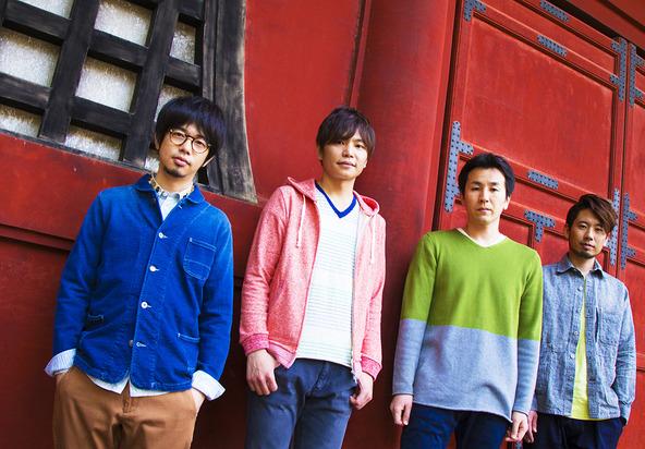 ASIAN KUNG-FU GENERATION (okmusic UP\'s)