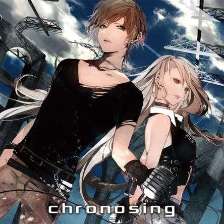V.A『chronosing』ジャケット画像 (C)TEAM Entertainment Inc.(okmusic UP\'s)