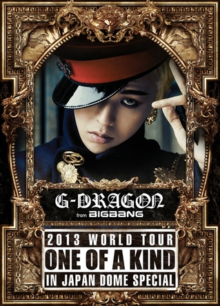 『G-DRAGON 2013 WORLD TOUR 〜ONE OF A KIND〜 IN JAPAN DOME SPECIAL』-DELUXE EDITION-  (okmusic UP\'s)