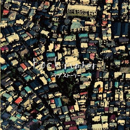 シングル「ヒロイン」【通常盤】(CD) (okmusic UP's)