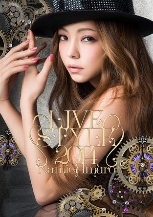 DVD『namie amuro LIVE STYLE 2014』 (okmusic UP's)