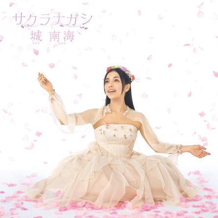 专辑'Sakura Nagashi'(okmusic UP's)
