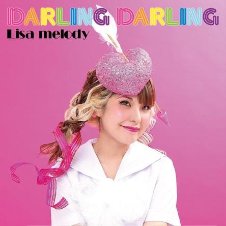 「Daring Daring」ジャケット写真 (okmusic UP's)