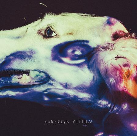 ミニアルバム『VITIUM』【通常盤】(CD) (okmusic UP's)