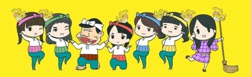 「天才バカボン」のバカボンキャラとして描かれたチームしゃちほこ (C)天才バカヴォン製作委員会