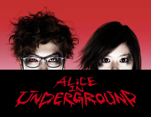 ALiCE IN UNDERGROUND (okmusic UP's)