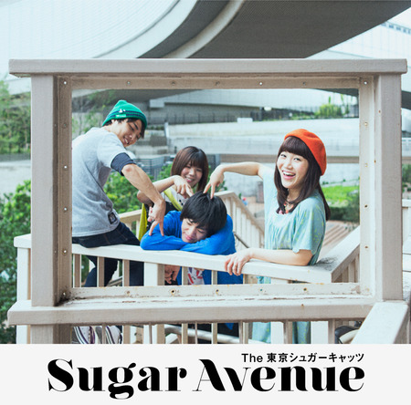 ミニアルバム『Sugar Avenue』 (okmusic UP\'s)