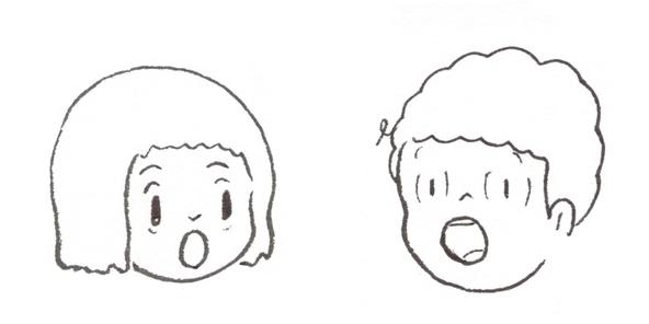 原田郁子とタムくん(ウィスット・ポンニミット) (c)wisut ponnimit(okmusic UP\'s)