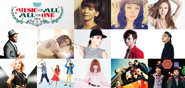 FamilyMart presents MUSIC FOR ALL, ALL FOR ONE 2013 (okmusic UP\'s)