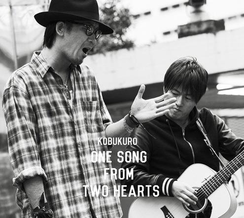アルバム『One Song From Two Hearts』 (okmusic UP\'s)