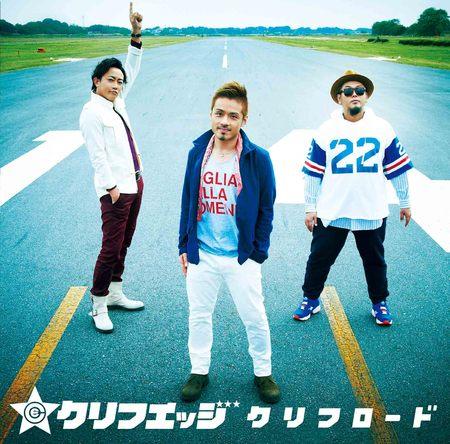 アルバム『クリフロード』【Type-A】 (okmusic UP's)