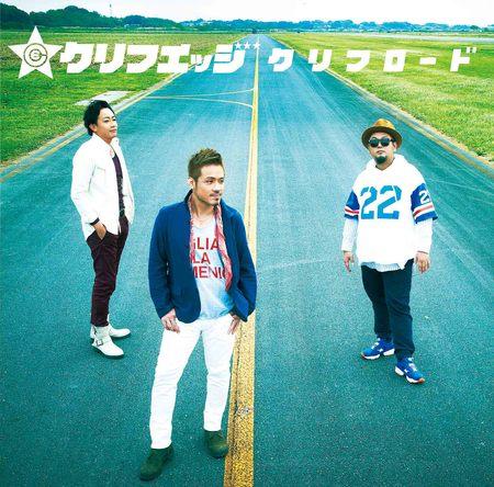 アルバム『クリフロード』【Type-B】 (okmusic UP's)