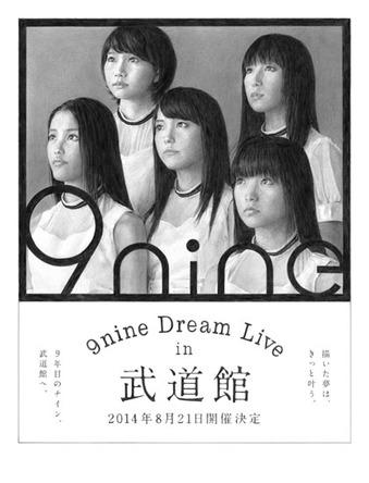 来夏8月21日(木)に日本武道館ライブが決定した9nine (okmusic UP\'s)
