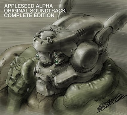 APPLESEED ALPHA (okmusic UP's)