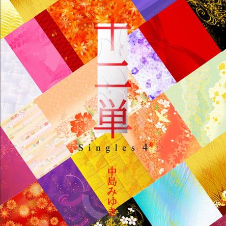 アルバム『十二単 〜Singles 4〜』 (okmusic UP\'s)