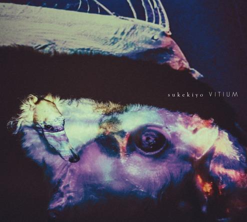 ミニアルバム『VITIUM』【数量限定盤】 (okmusic UP's)