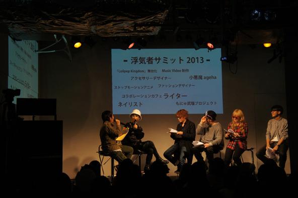 2013年11月20日(水)@渋谷2.5D (okmusic UP\'s)