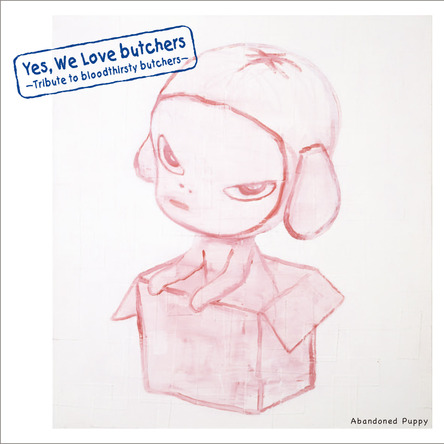 アルバム『Yes, We Love butchers 〜Tribute to bloodthirsty butchers〜 Abandoned Puppy』 (okmusic UP\'s)