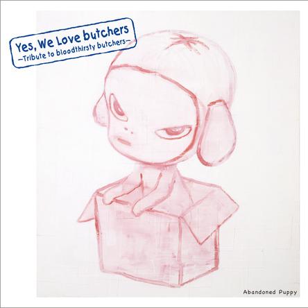 アルバム『Yes, We Love butchers 〜Tribute to bloodthirsty butchers〜 Abandoned Puppy』 (okmusic UP\'s)
