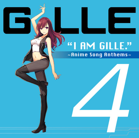 アルバム『I AM GILLE. 4 〜Anime Song Anthems〜』 (okmusic UP\'s)
