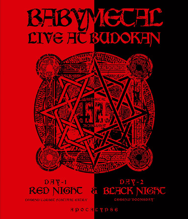 Blu-ray  『LIVE AT BUDOKAN ~RED NIGHT & BLACK NIGHT APOCALYPSE~』 (okmusic UP's)