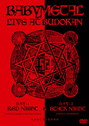 DVD  『LIVE AT BUDOKAN ~RED NIGHT & BLACK NIGHT APOCALYPSE~』 (okmusic UP's)