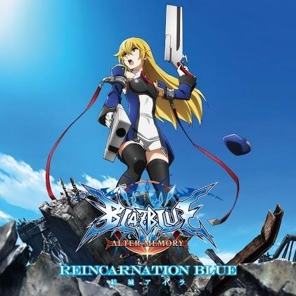 結城アイラ「REINCARNATION BLUE」ジャケット画像 (C)ARC SYSTEM WORKS / BLAZBLUE AM製作委員会(okmusic UP\'s)